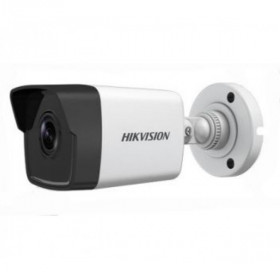 IP камера Hikvision DS-2CD1043G0-I (4 мм)
