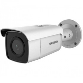 IP камера Hikvision DS-2CD2T86G2-4I (4 мм)