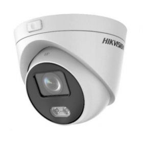 IP камера Hikvision DS-2CD2327G3E-L (4.0)
