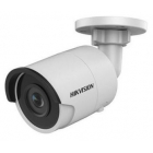 IP камера Hikvision DS-2CD2045FWD-I (2.8 мм)