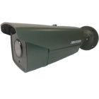 IP камера Hikvision DS-2CD4A26FWD-IZS (2.8-12mm) green