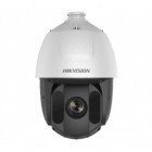 IP SpeedDome Видеокамера Hikvision DS-2AE5225TI-A (E) with brackets