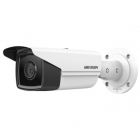IP камера Hikvision DS-2CD2T43G2-4I (4 мм)