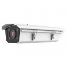 IP камера Hikvision DS-2CD4026FWD/P-IRA  (11.0-14.0)