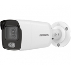 IP камера Hikvision DS-2CD2047G2-L (2.8 мм)