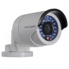 IP камера Hikvision DS-2CD1002-I (4.0)