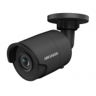 IP камера Hikvision  DS-2CD2043G0-I (2.8) Black