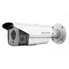 IP камера Hikvision  DS-2CD2T35FWD-I8 (4.0)